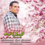 MohammadReza Ghorbani – Eydaneh