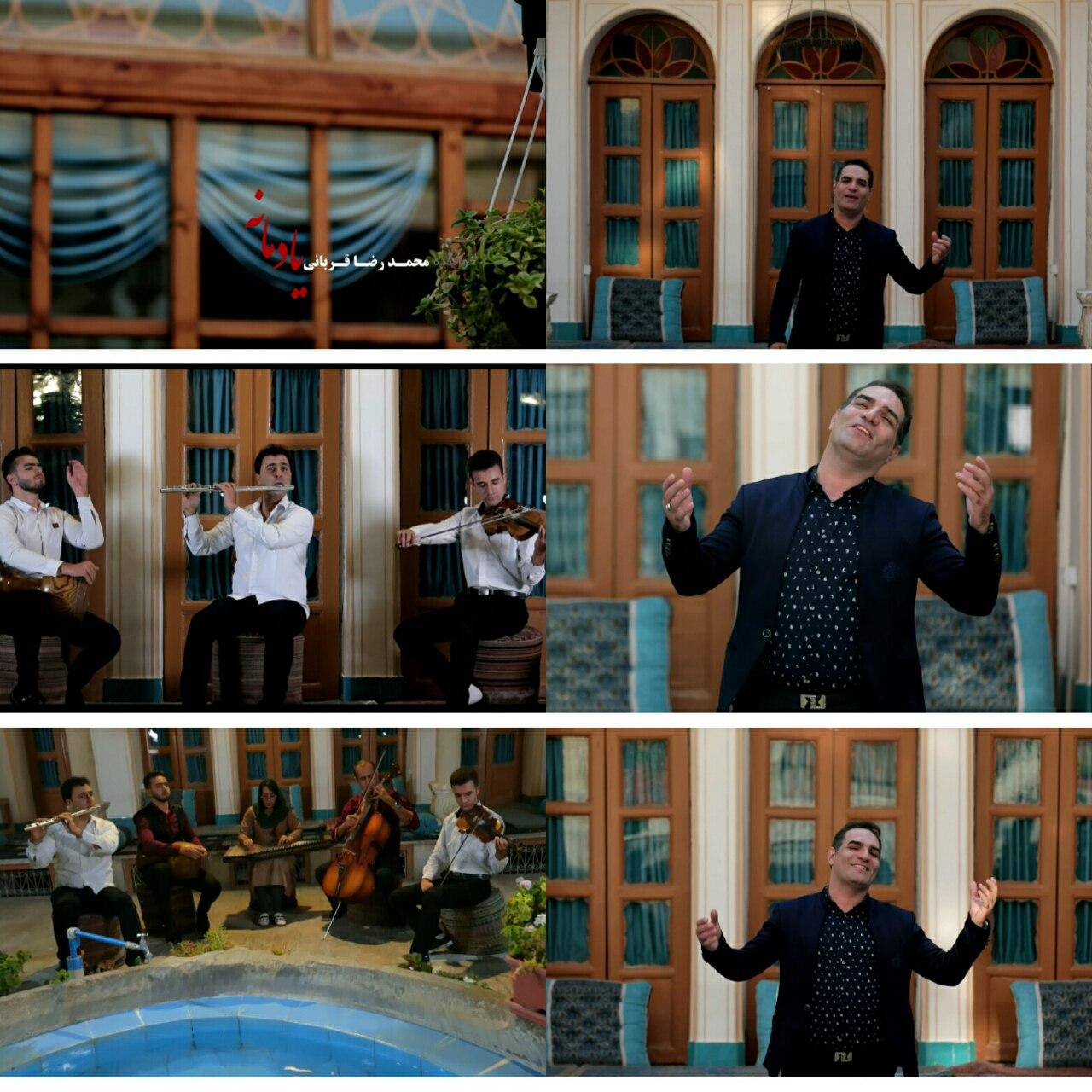 MohammadReza Ghorbani – Yadmaneh Video