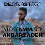 Mohammad Akbarzadeh – Delbastegi