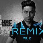Mohammad Bagheri – Remix Tab