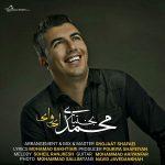Mohammad Bakhtiyari – Ey Vay -