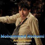 Mohammad Rostami – Are Eshgham