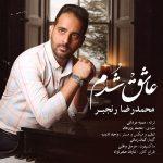 Mohammadreza Ranjbar – Ashegh Shodam