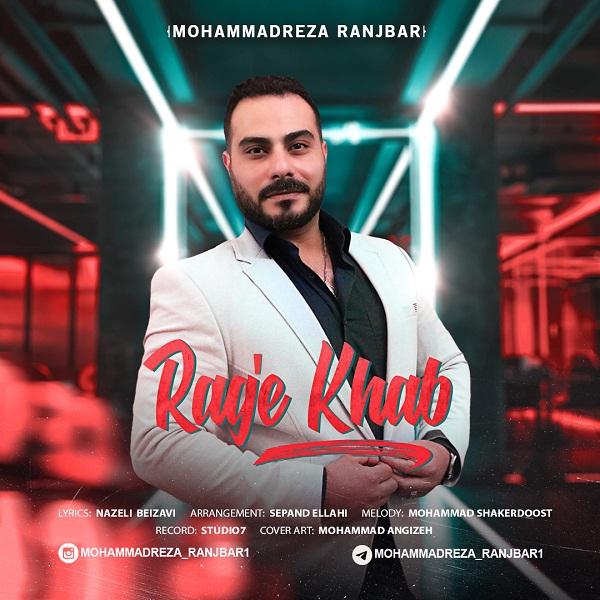 Mohammadreza Ranjbar – Rage Khab