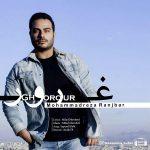 Mohammadreza Ranjbar – Ghorour