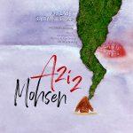 Mohsen Aziz – Az Labet Ta Batne Chap