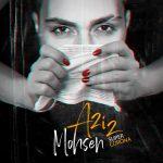 Mohsen Aziz – Super Corona