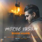 Mohsen Hosseini – Morde Vasam
