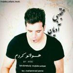 Mojtaba Adiyan – Havato Kardam