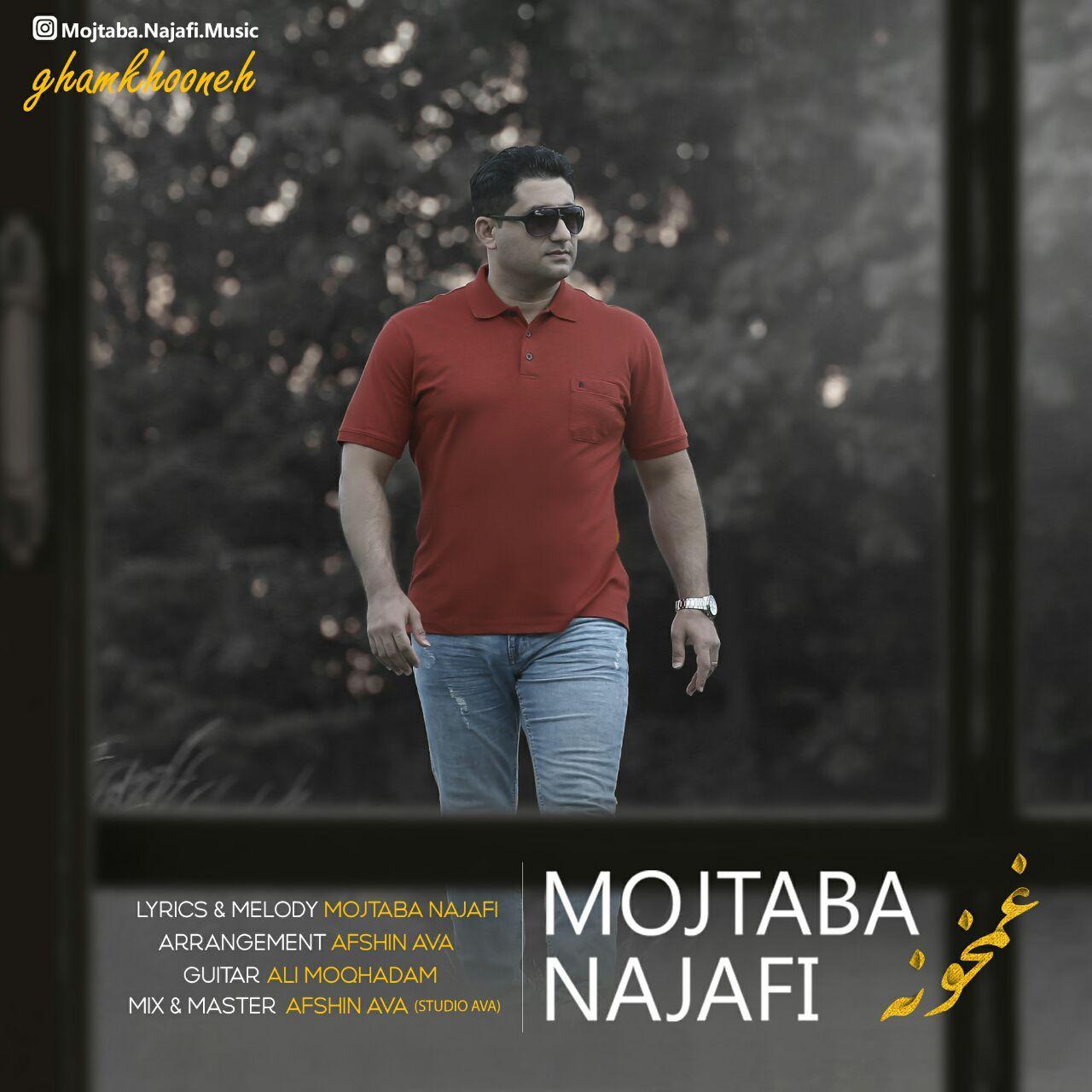 Mojtaba Najafi – Ghamkhooneh