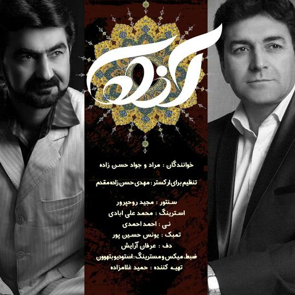 Morad Hasanzadeh & Javad Hasanzadeh – Azadi