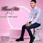Morad Ali – Gisoo Parishan