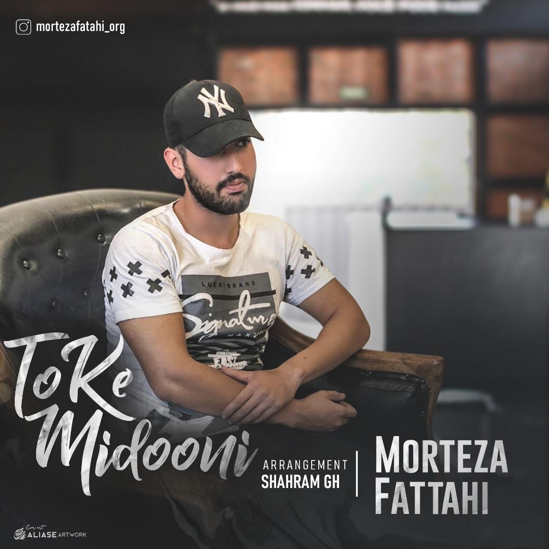 Morteza Fattahi – To Ke Midooni