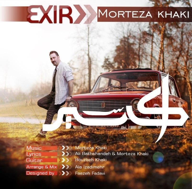 Morteza Khaki – Exir