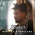 Morteza Sarboland – Zanjir