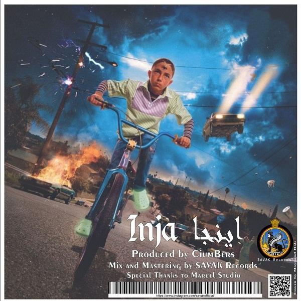 Moshir – Inja