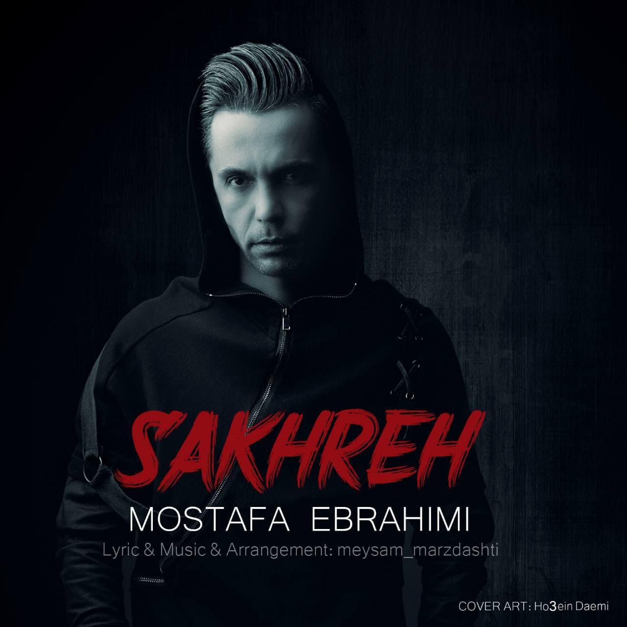 Mostafa Ebrahimi – Sakhreh
