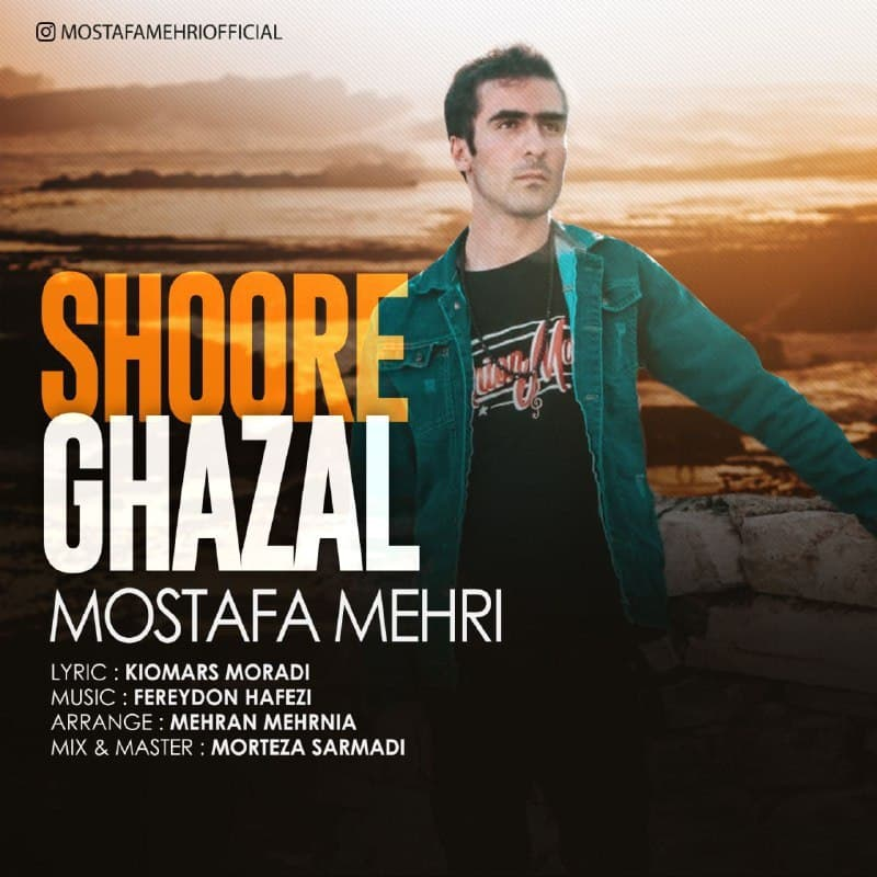 Mostafa Mehri – Shore Ghazal