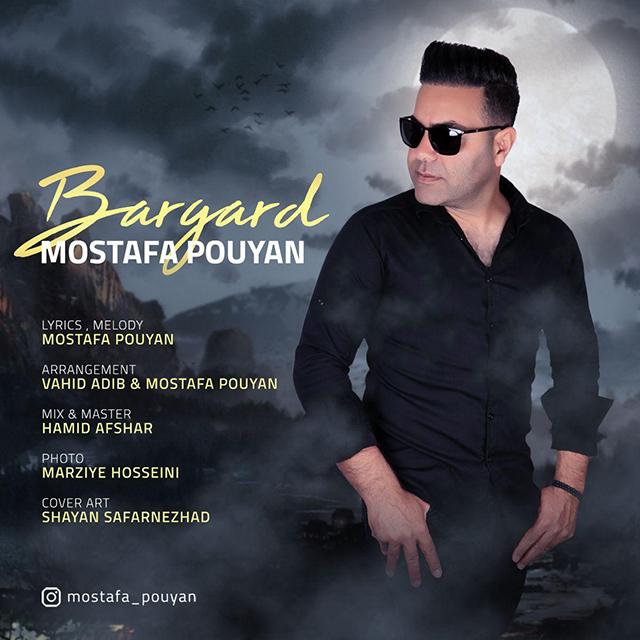 Mostafa Pouyan – Bargard