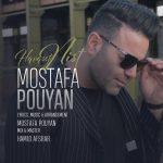 Mostafa Pouyan – Havaset Nist