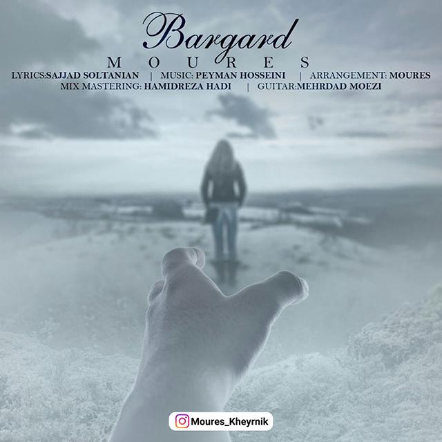 Moures – Bargard