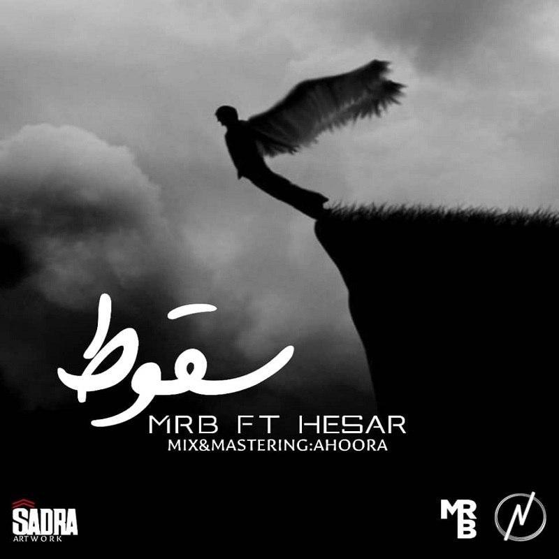 Mrb Ft Hesar – Soghut