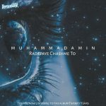Muhammadamin Qasemi – Rade Paye Chashme To