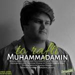 Muhammadamin Qasemi – To Rafti
