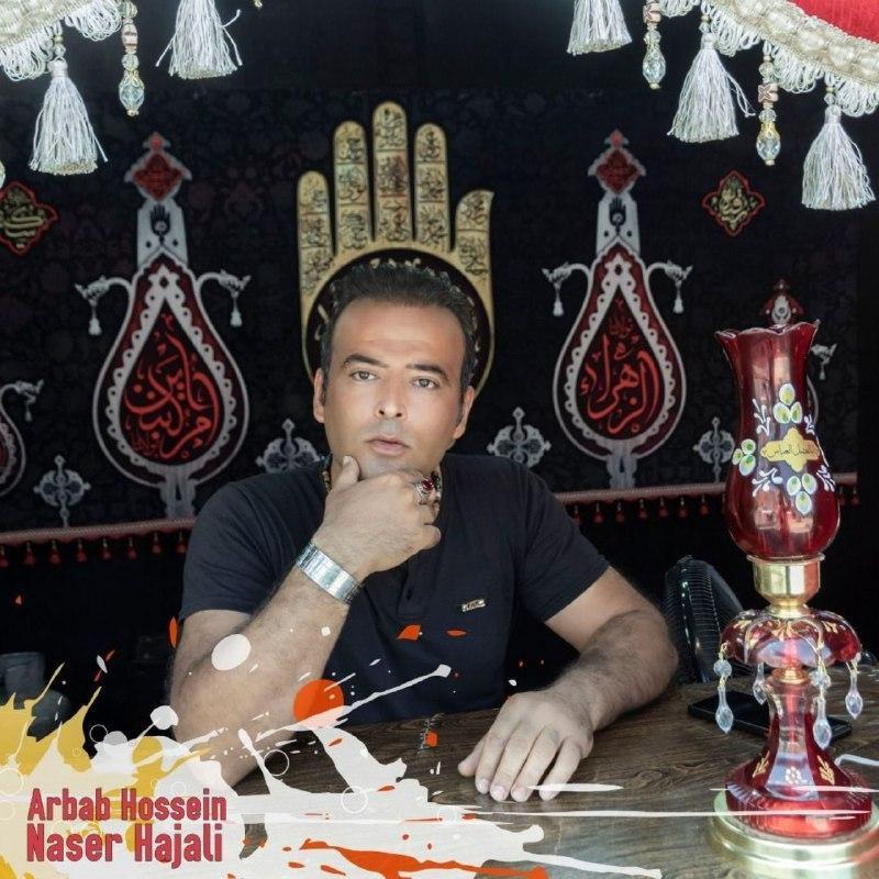 Naser Hajali – Arbab Hossein