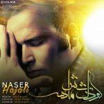 Naser Hajali – Kodak 6 Mahe