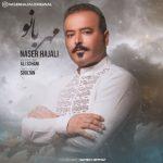 Naser Hajali – Mehrbanoo