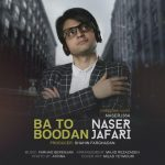 Naser Jafari – Ba To Boodan