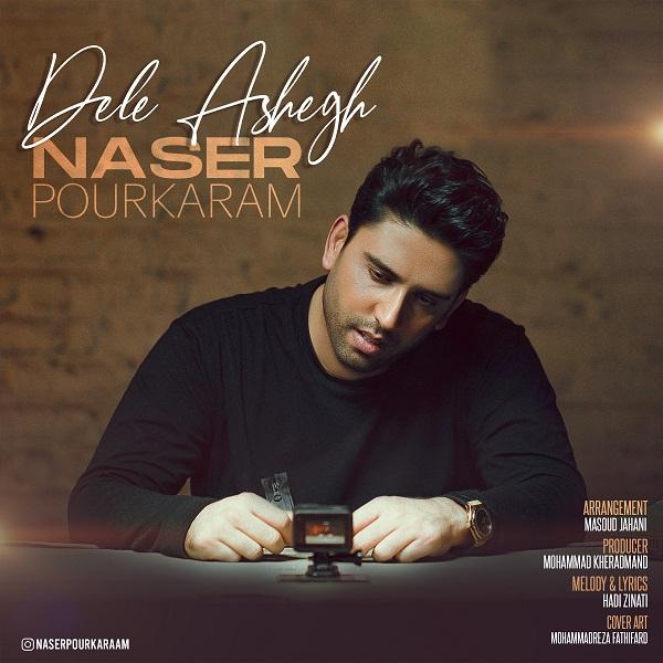 Naser Pourkaram – Dele Ashegh