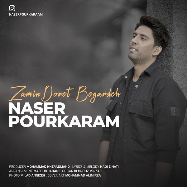 Naser pourkaram – Zamin Doret Begardeh