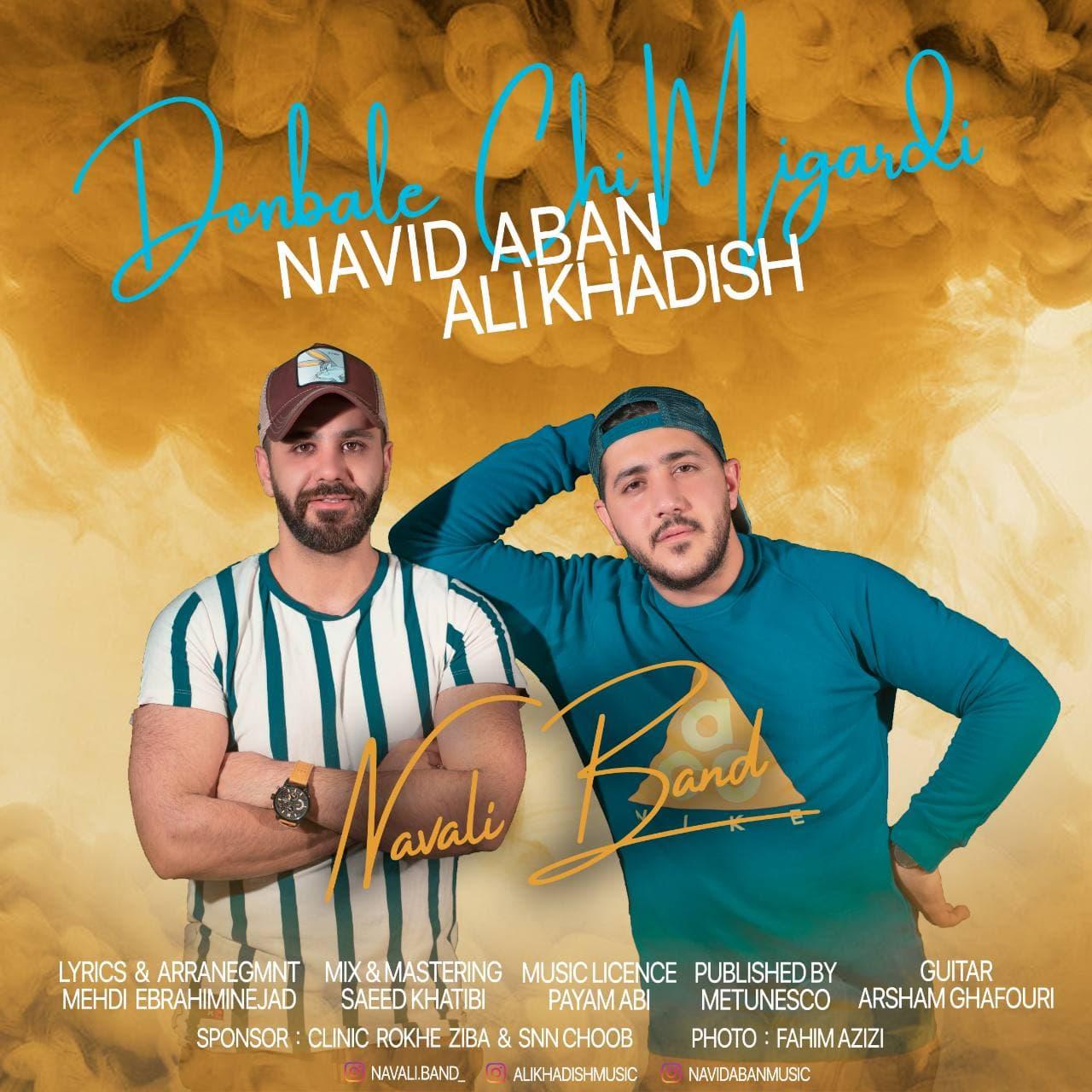 Navali Band – Donbal Chi Migardi