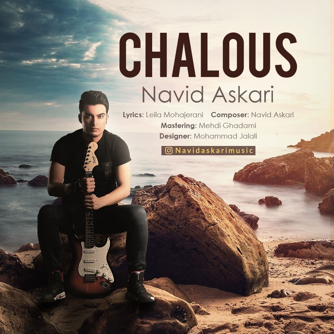 Navid Askari – Chalous