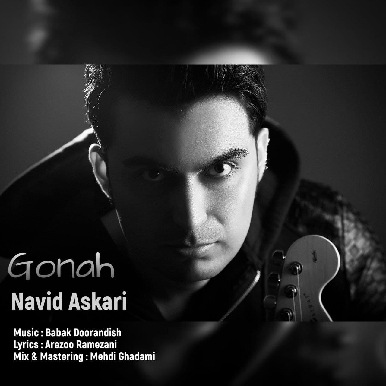 Navid Askari – Gonah