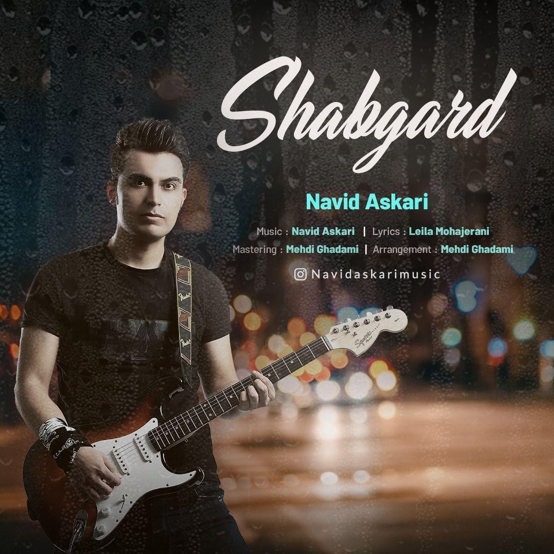 Navid Askari – Shabgard