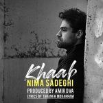 Nima Sadeghi – Khab