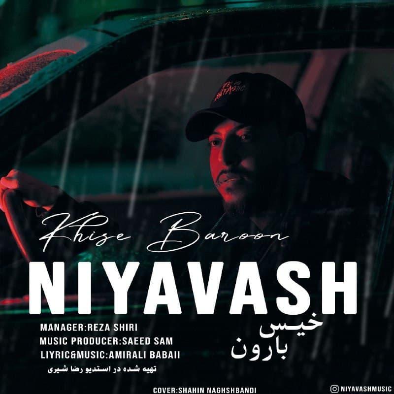 Niyavash – Khise Baroon