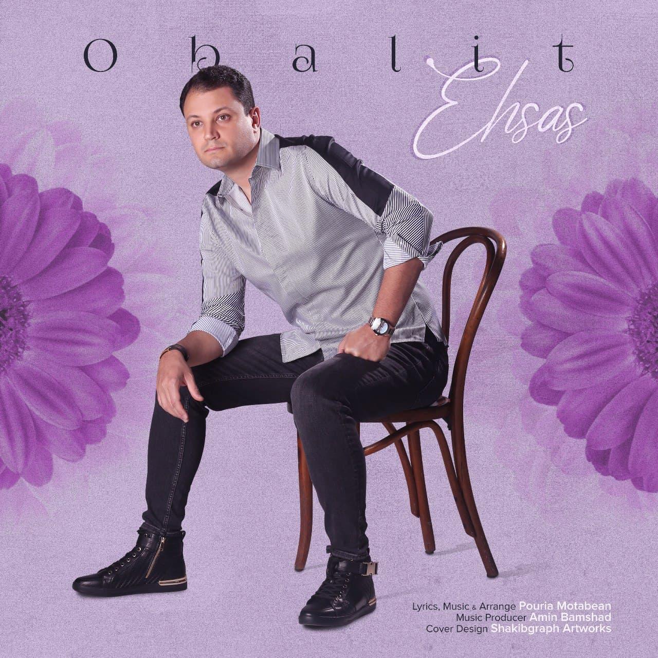 Obalit – Ehsas