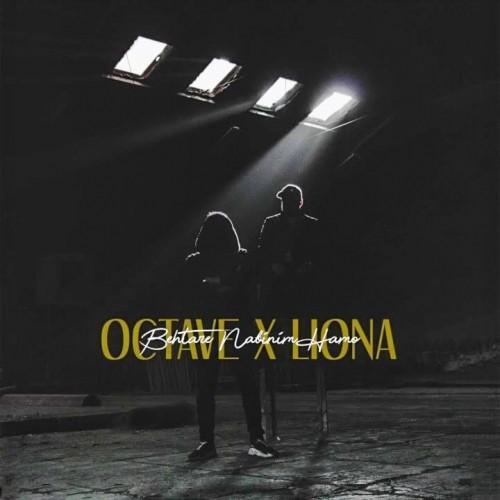 Octave – Behtare Nabinim Hamo
