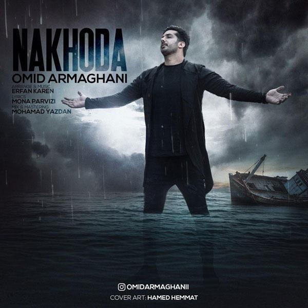 Omid Armaghani – Nakhoda