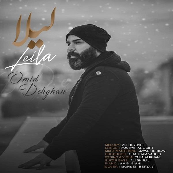 Omid Dehghan – Leila