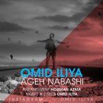 Omid Iliya – Age Nabashi