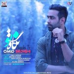 Omid Sedighi – Negahe To