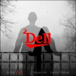 On – Dell2