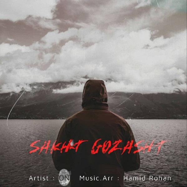 On – Sakht Gozasht