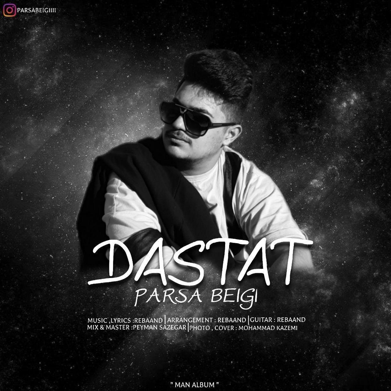 Parsa Beigi – Dastat