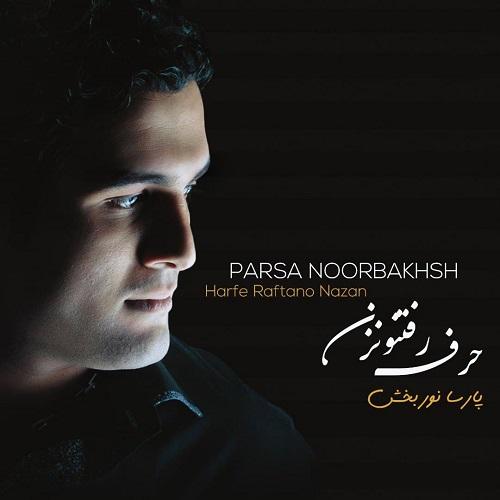 Parsa Noorbakhsh – Harfe Raftano Nazan